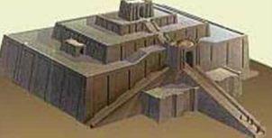 L'antica Mesopotamia