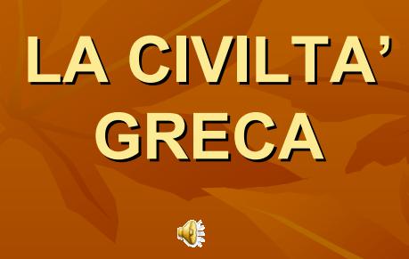 Risorse testuali sulla Grecia antica